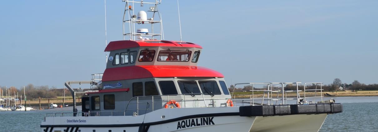 Blyth Aqualink 17m